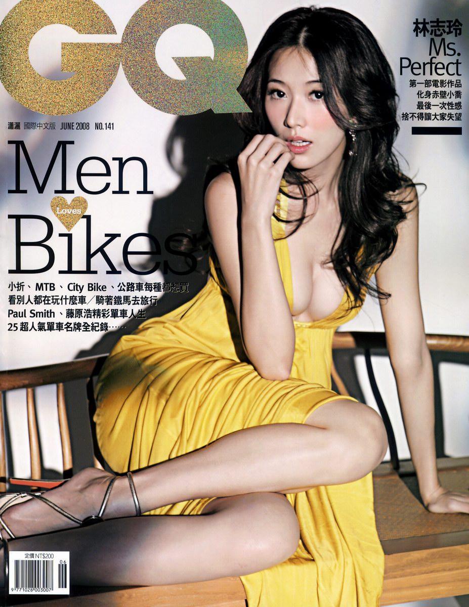 雑誌「GQ」表紙のリン・チーリン(林志玲)