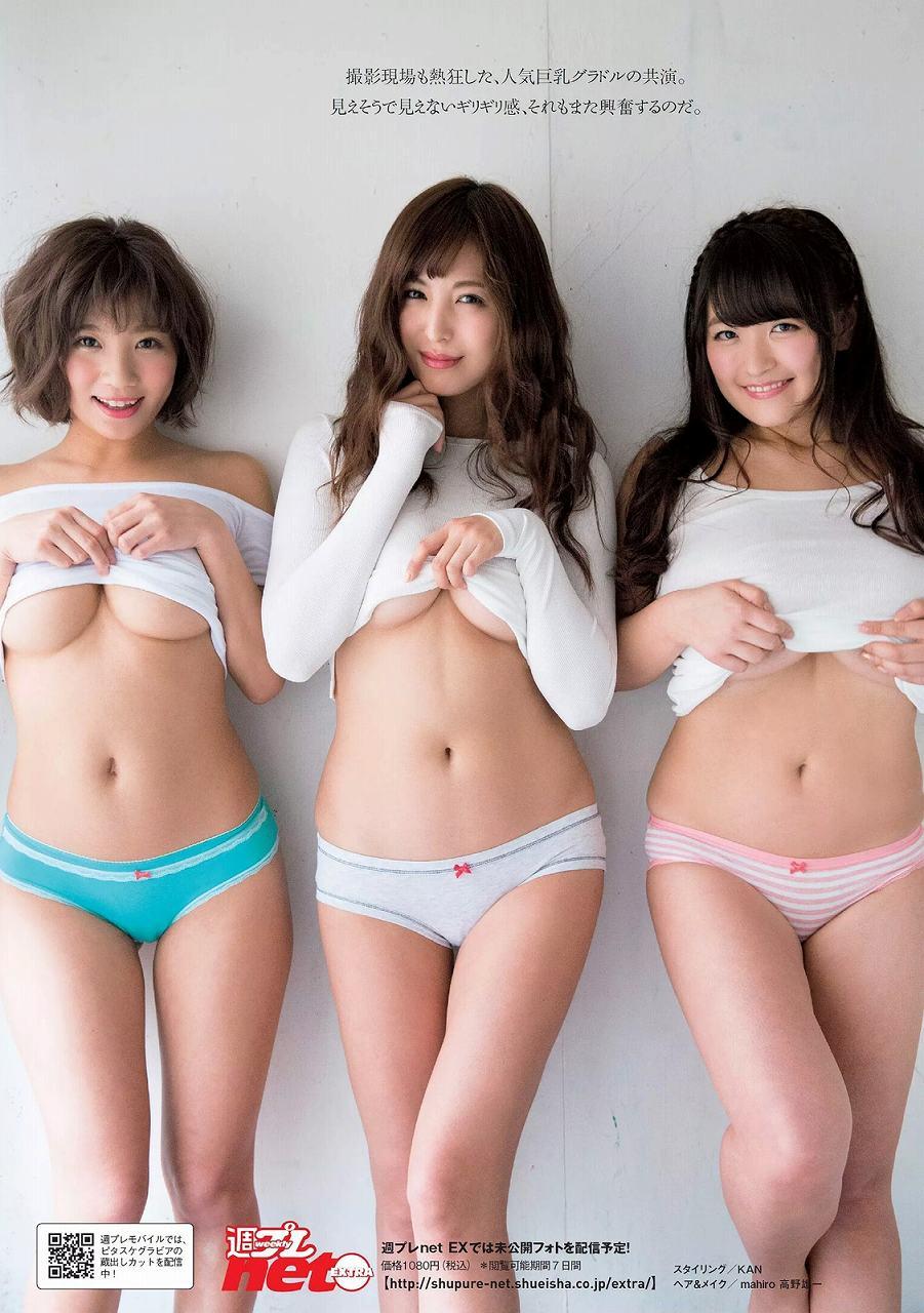 「週刊プレイボーイ」巨乳ピタスケ!!、葉月あや、柳いろはの着衣巨乳グラビア
