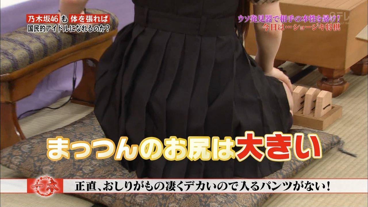 お尻が大きすぎてパンツが入らないと語る松村沙友理