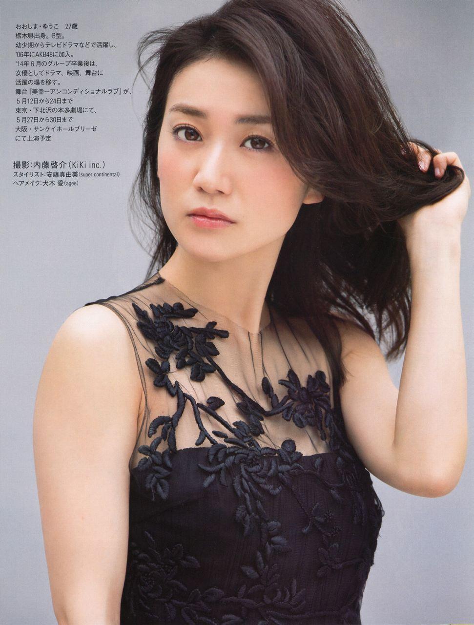 「FRIDAY(フライデー) 2016年 3/11 号」、大島優子の熟女風セクシーグラビア