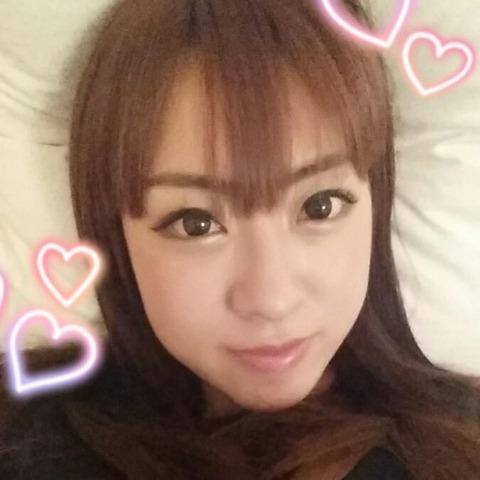 結婚詐欺で逮捕された石丸理恵容疑者(26)の自撮り画像