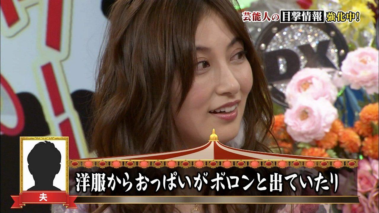 日テレ「ダウンタウンDX」に出演した熊田曜子の着衣巨乳