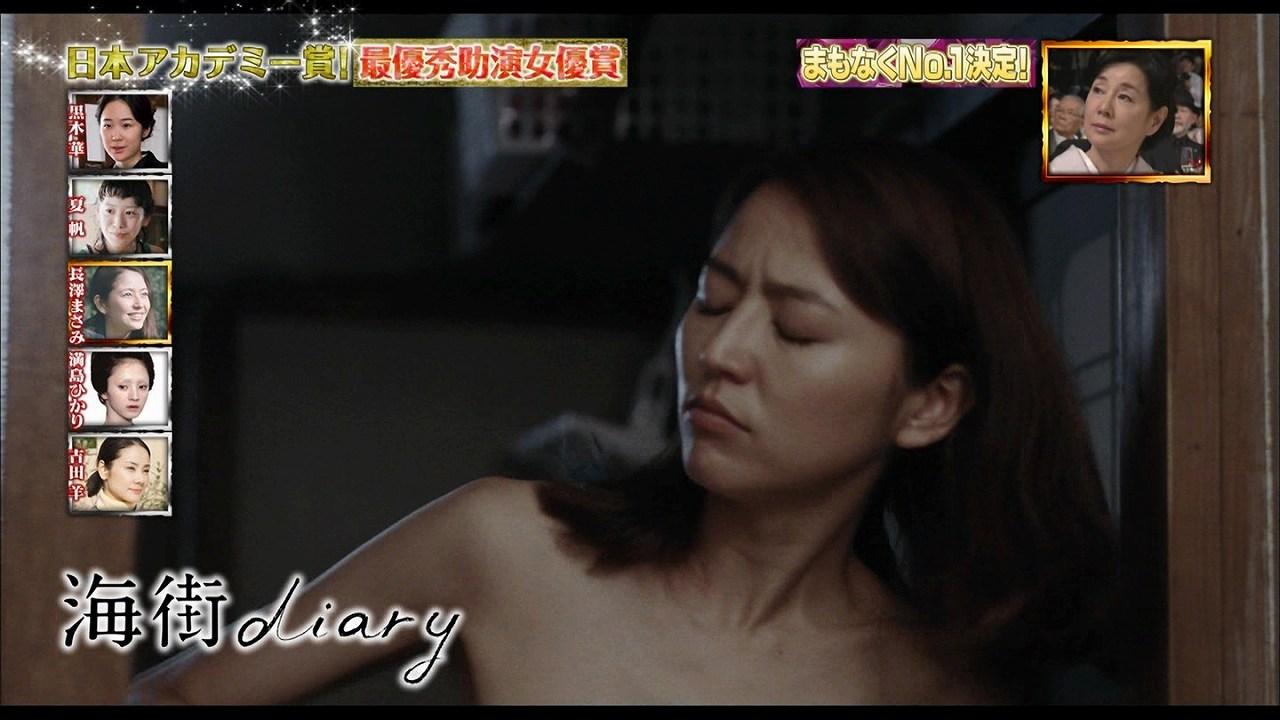 映画「海街diary」の長澤まさみ