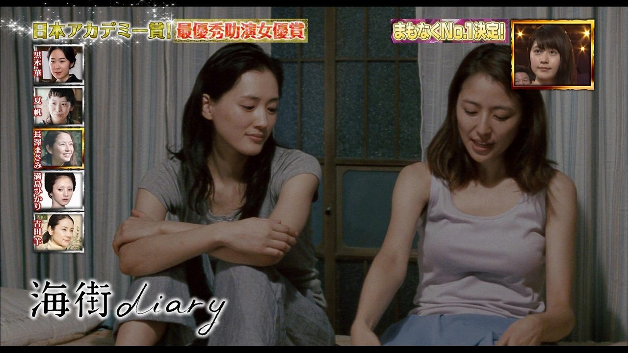 映画「海街diary」の綾瀬はるかと長澤まさみ