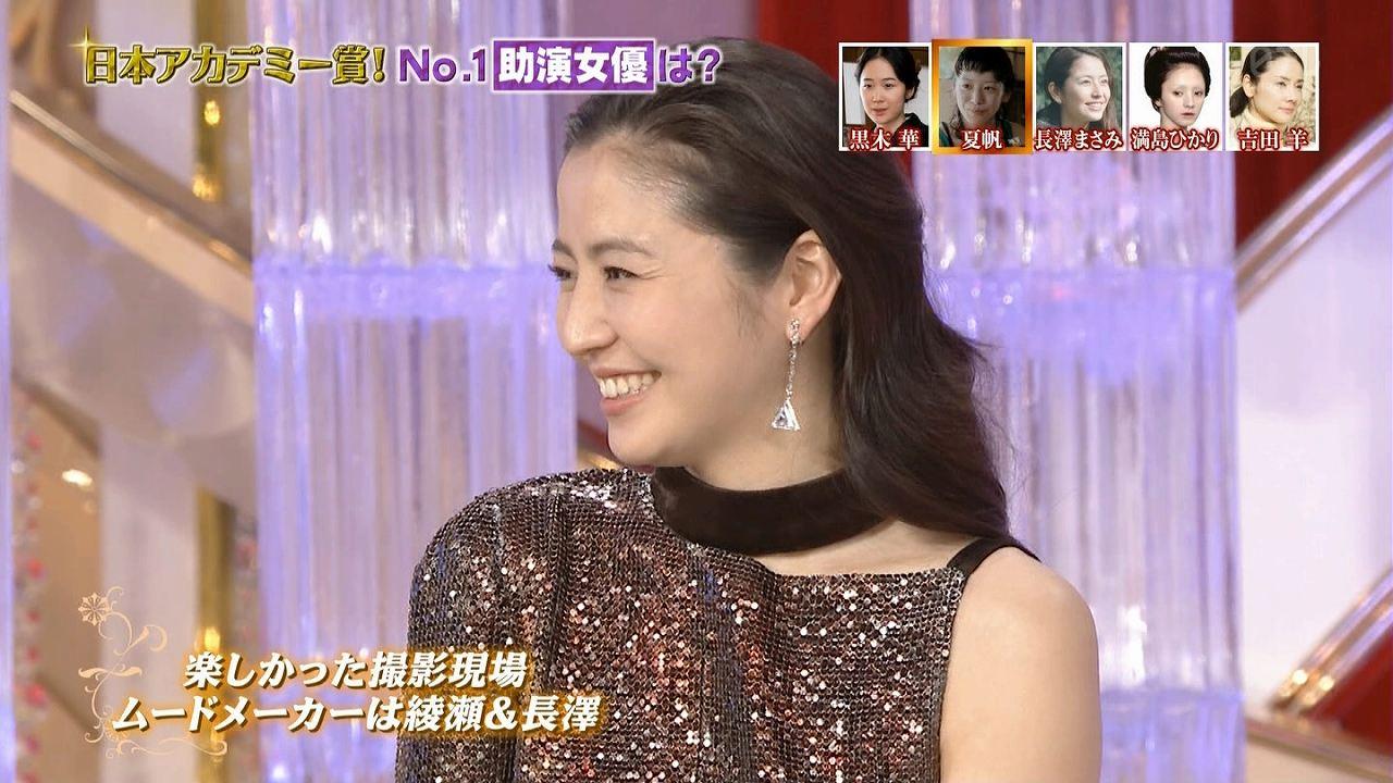 第39回日本アカデミー賞授賞式で脇が開いたセクシーなドレスを着た長澤まさみ