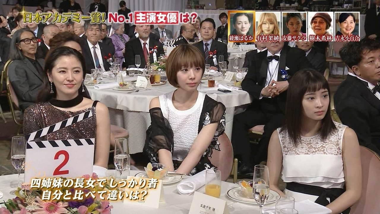第39回日本アカデミー賞授賞式に出席した長澤まさみと夏帆と広瀬すず