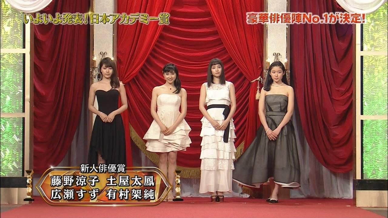 第39回日本アカデミー賞授賞式でレッドカーペットに並んだ有村架純、土屋太鳳、広瀬すず、藤野涼子