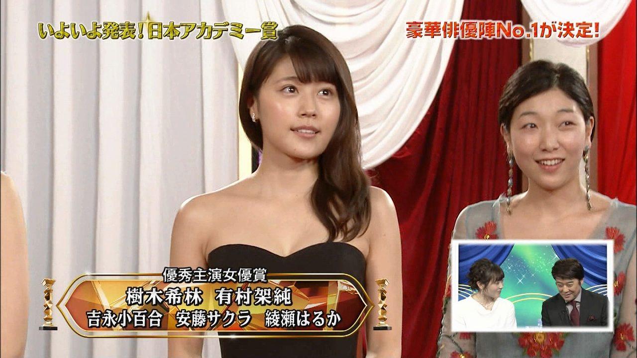 第39回日本アカデミー賞授賞式に出席した有村架純と安藤サクラ