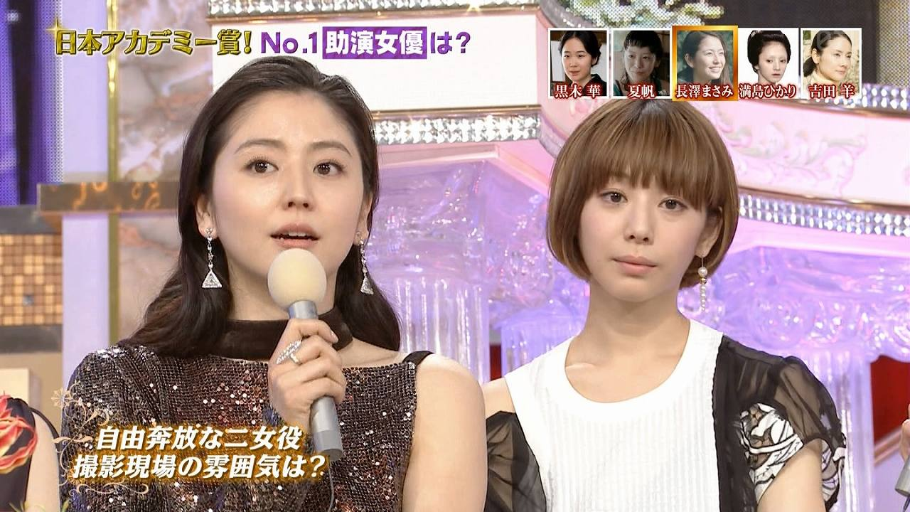 第39回日本アカデミー賞授賞式に出席した長澤まさみと夏帆