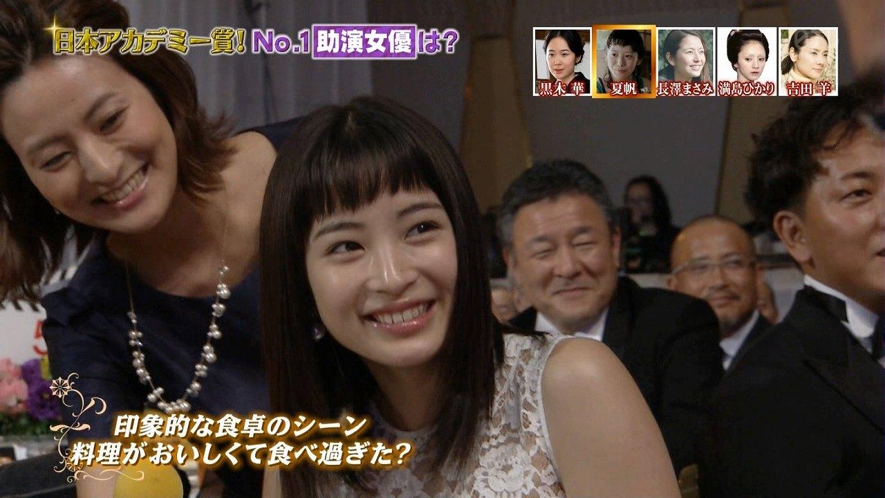 第39回日本アカデミー賞授賞式に出席した広瀬すず