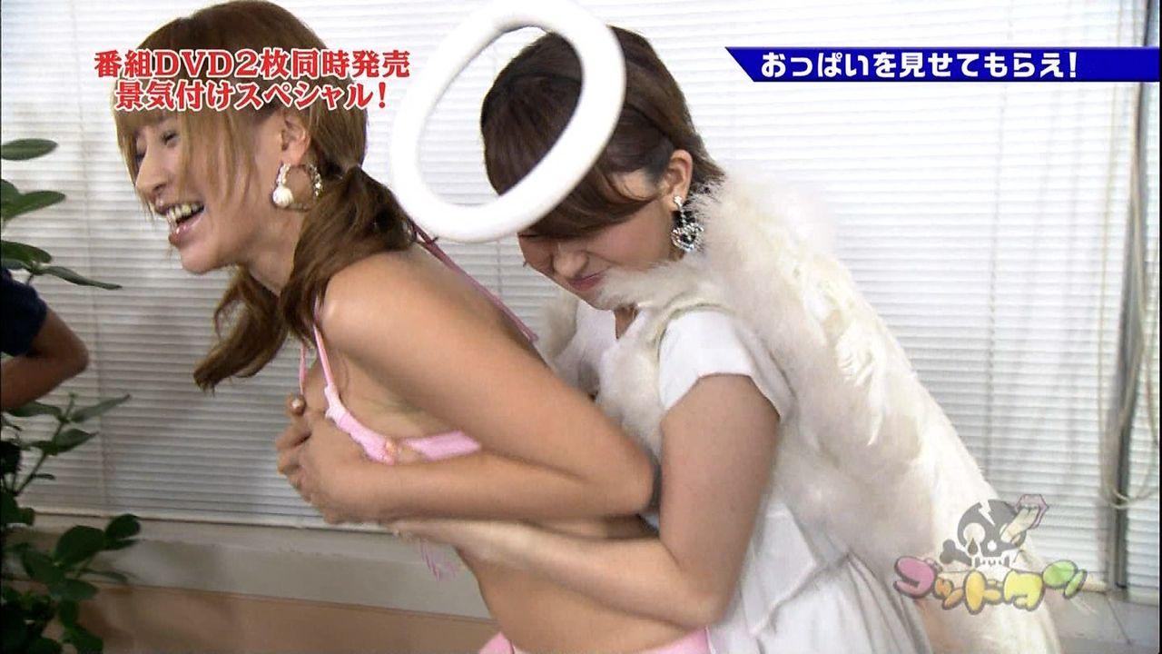 テレ東「ゴッドタン」おっぱいを見せてもらえ!、手島優のおっぱいを鷲掴みにする松丸友紀アナ