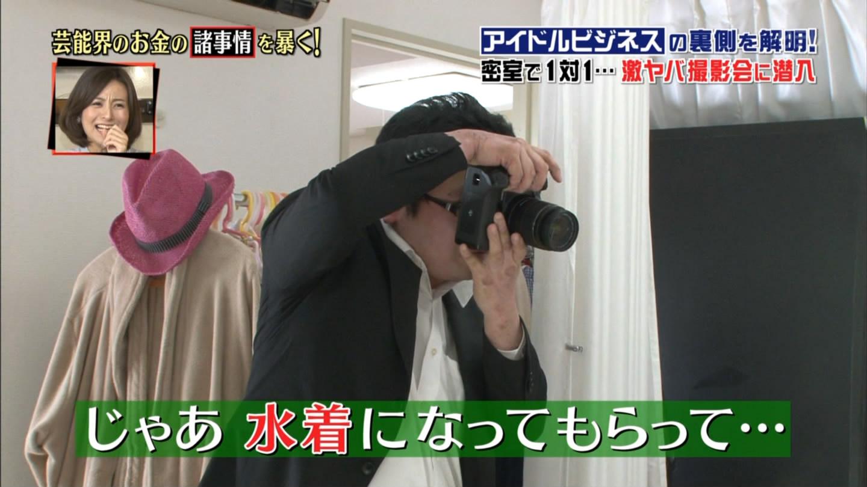個人撮影会でおじさんに脱がされ写真を撮りまくられる神坂ひなの