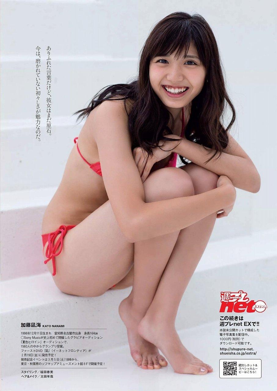 「週刊プレイボーイ」加藤凪海の水着グラビア