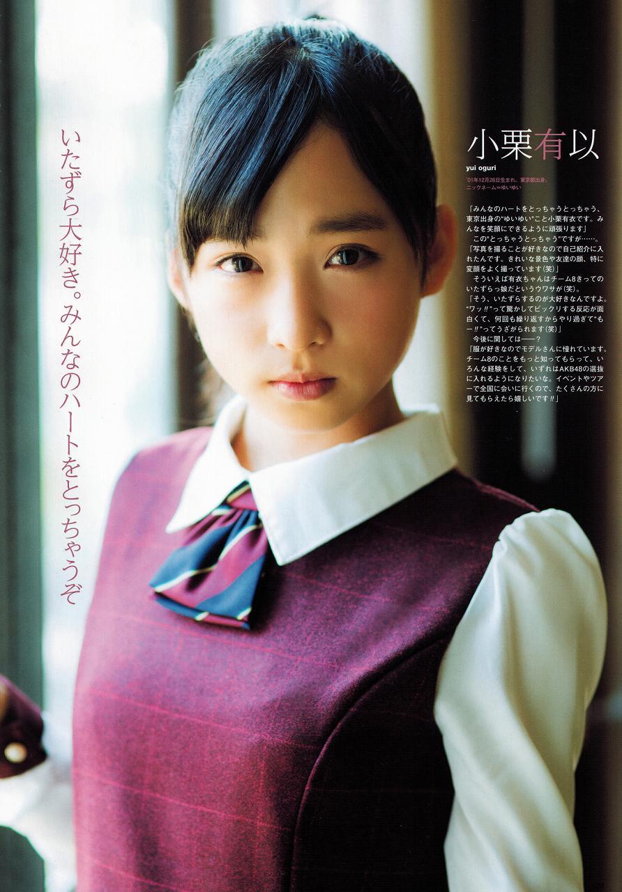 AKB48・小栗有以の制服グラビア