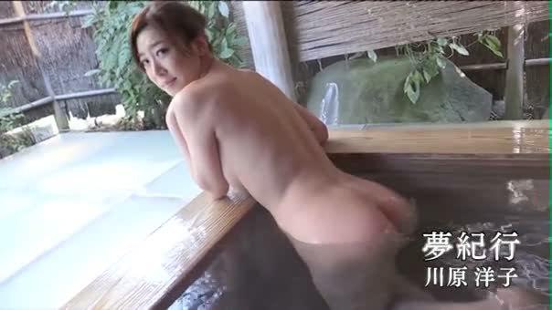 全裸入浴する川原洋子