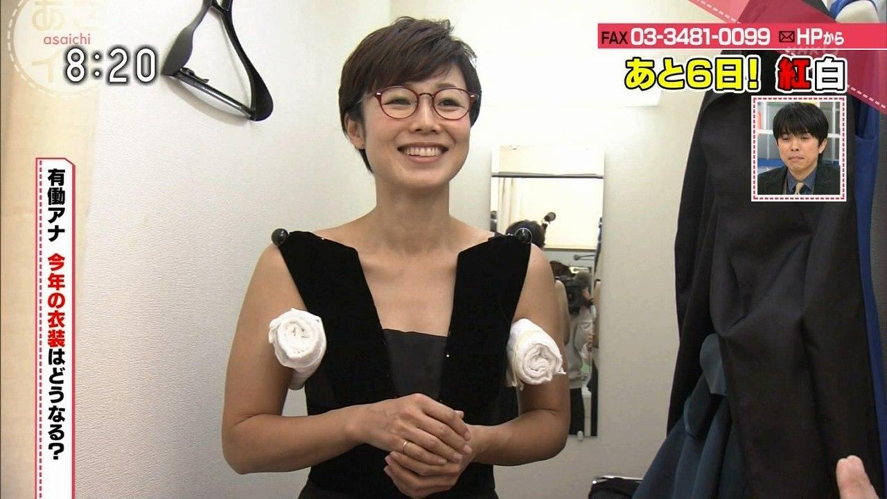 ワキ汗対策に両脇に丸めたタオルを挟む有働由美子アナ