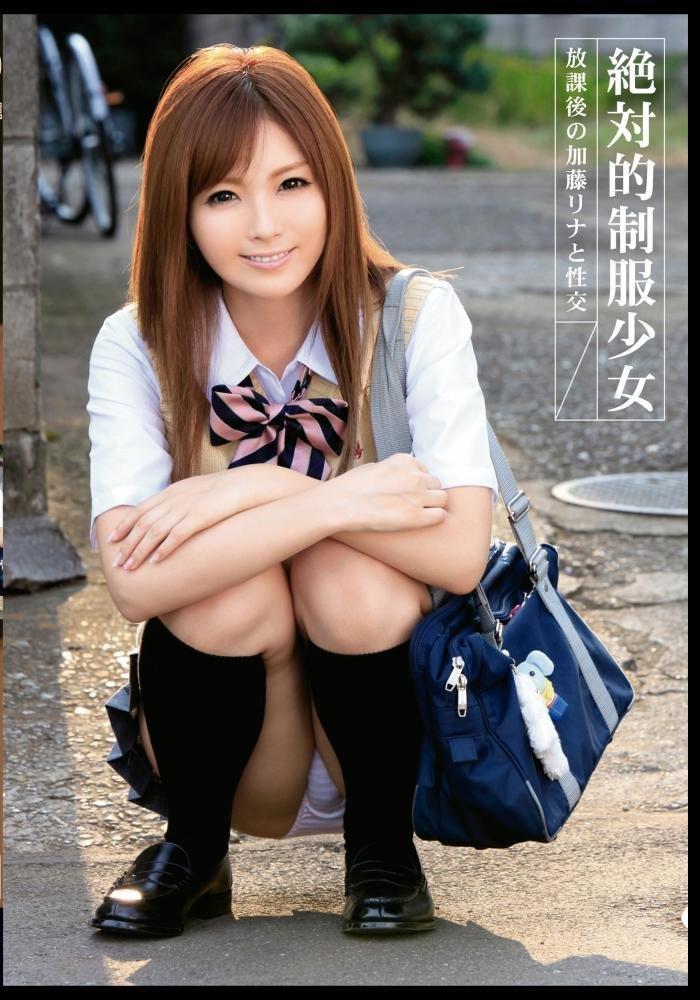 加藤リナのAV「絶対的制服少女」