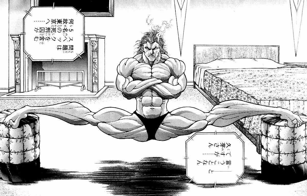 漫画「グラップラー刃牙」の範馬勇次郎
