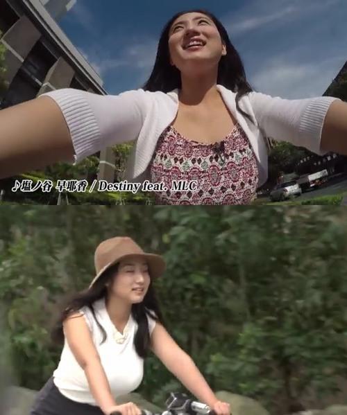 観光PR動画「北九州見チャリ!」に出演している紗綾の着衣巨乳