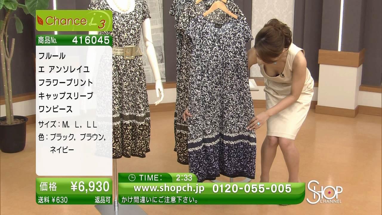 ショップチャンネル(SHOP CHANNEL)で胸元ユルユル服を着て胸チラしてる女
