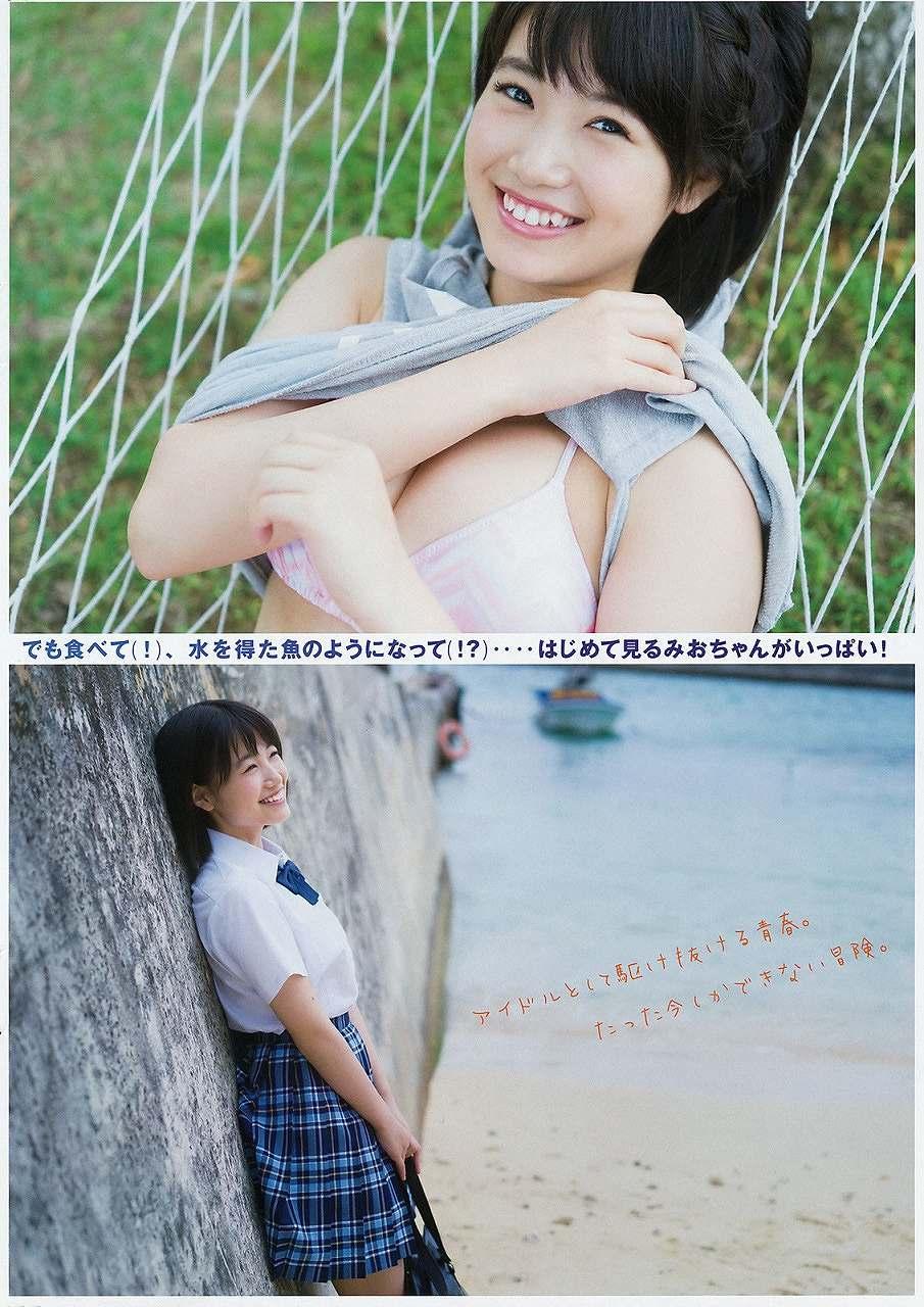 「ヤングマガジン 2016 No.10」朝長美桜の制服グラビア
