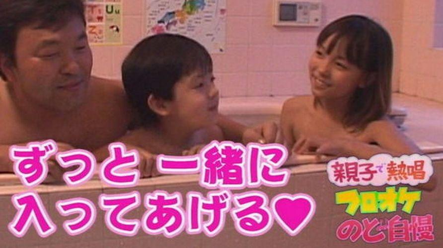 お父さんと一緒にお風呂に入る可愛い女の子