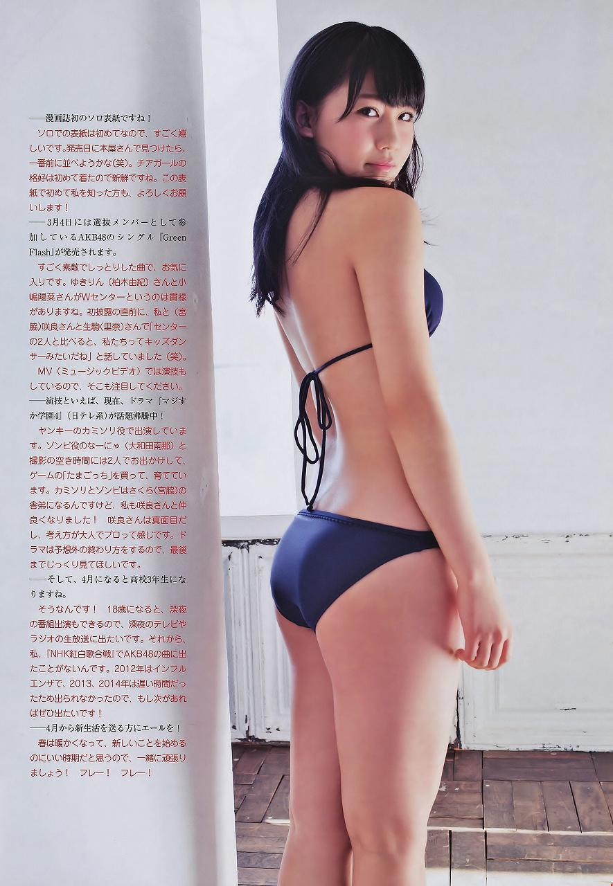 小嶋真子の水着グラビア