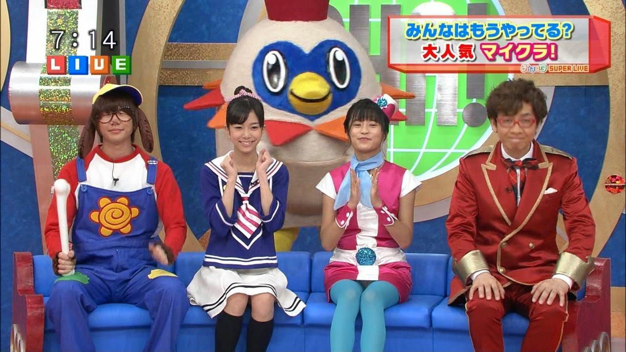 テレ東「おはスタ」で純白パンツをパンチラしてる小島瑠璃子