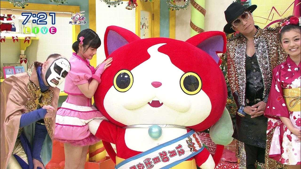 「おはスタ」でジバニャンにがっつり触られる嗣永桃子