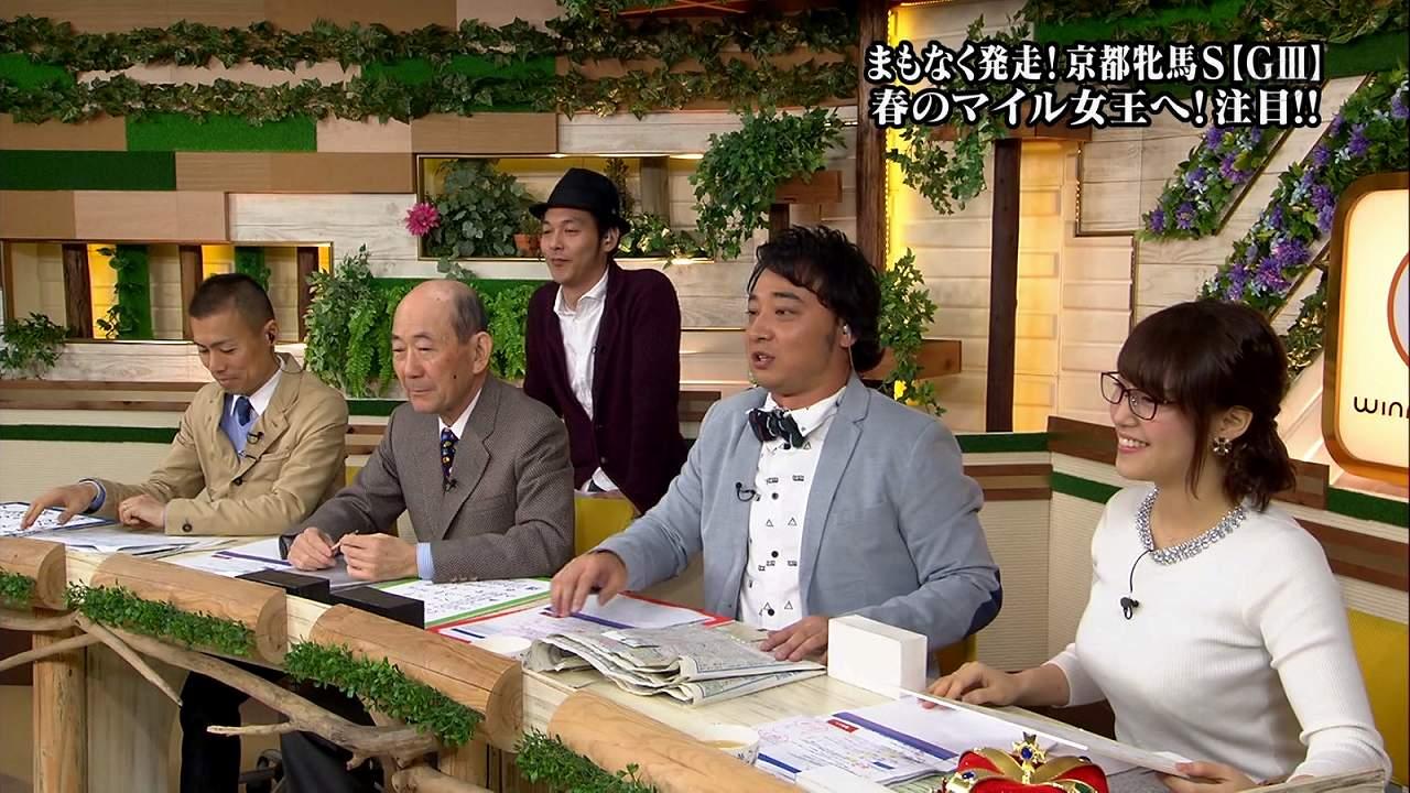 テレ東「ウイニング競馬」での鷲見玲奈の着衣巨乳