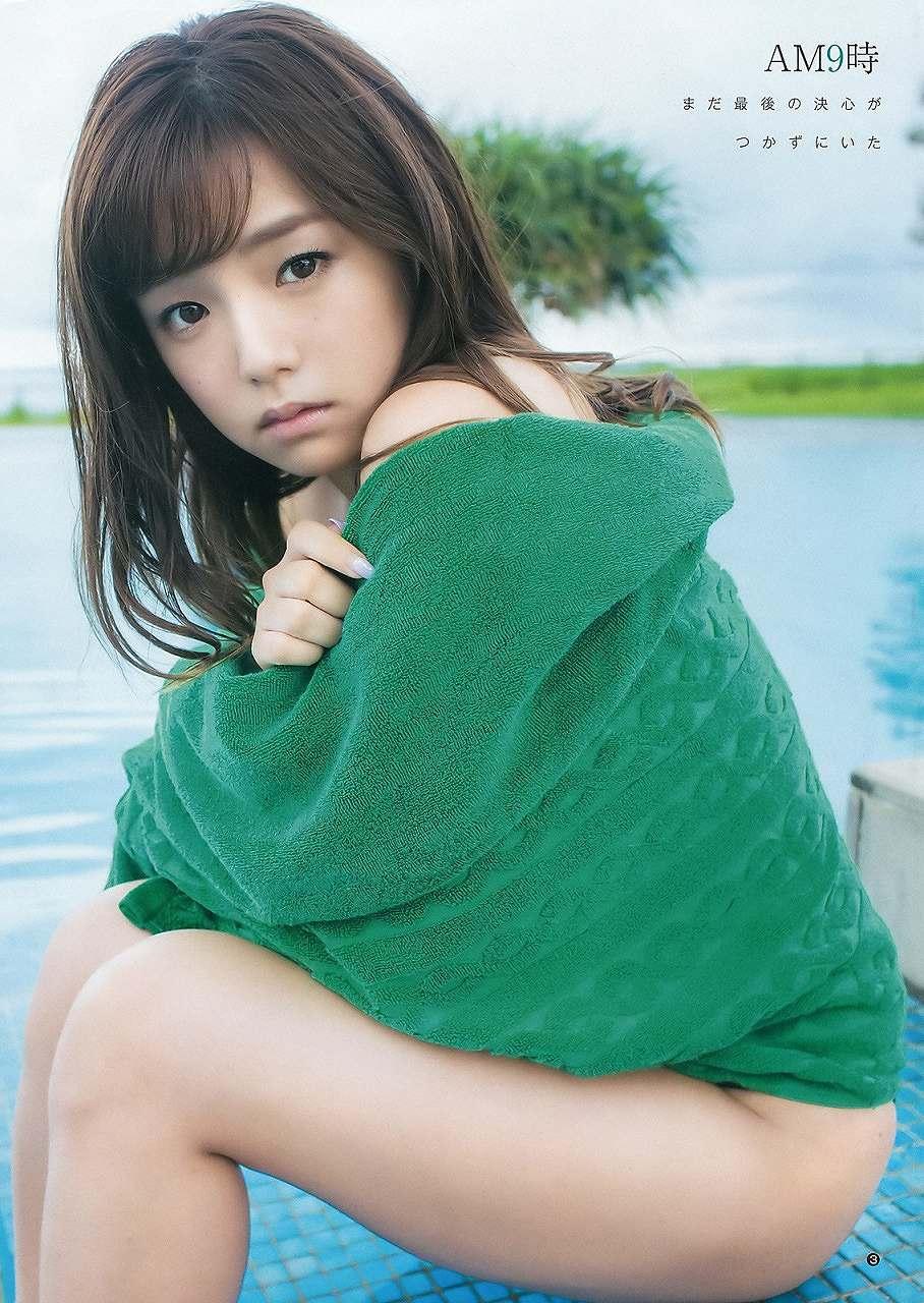 「ヤングジャンプ 2015年 10/22 号」篠崎愛の水着グラビア