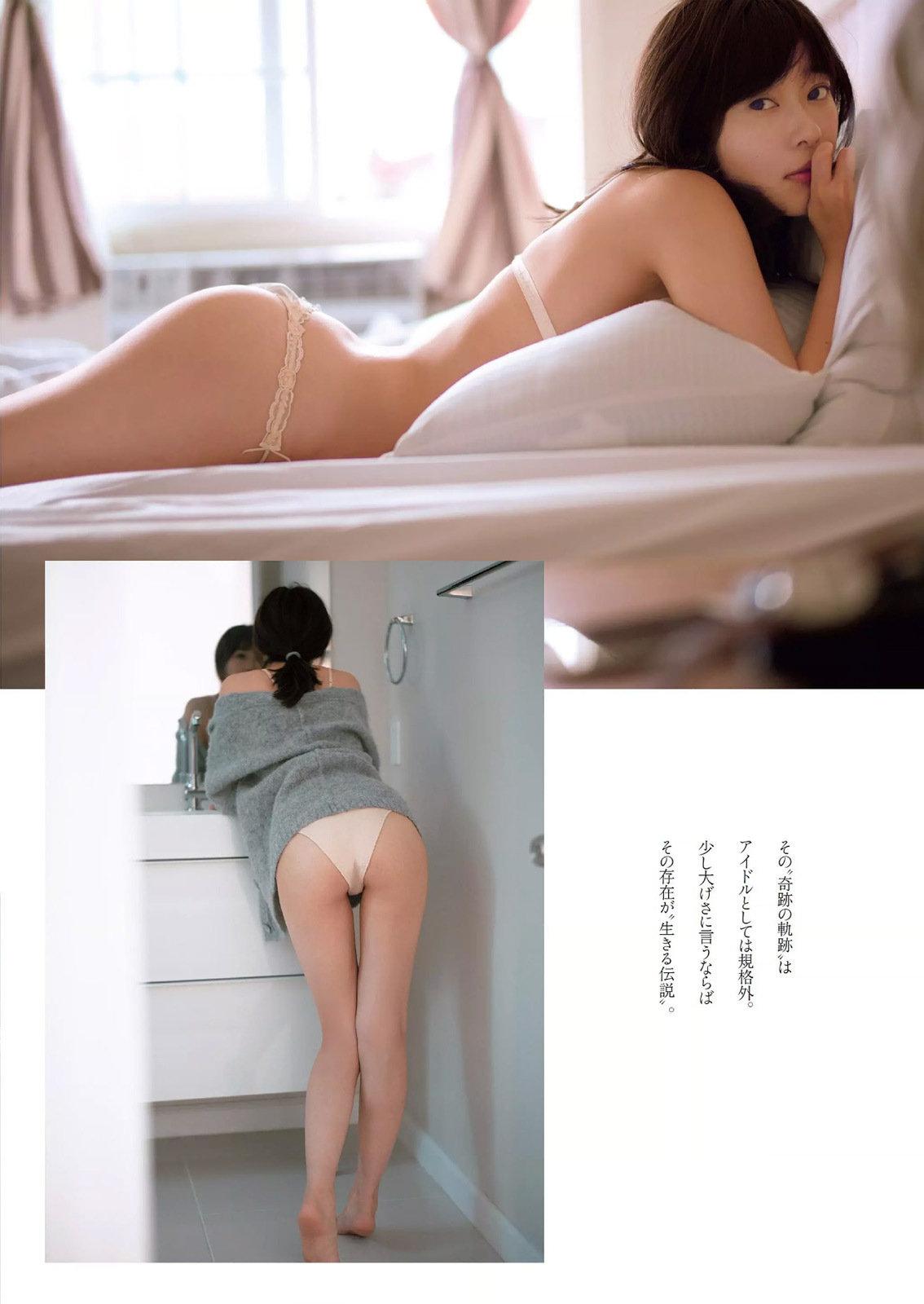 「週刊プレイボーイ 2016 No.13」指原莉乃の水着グラビア