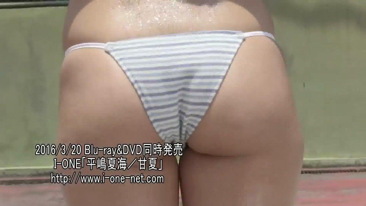 平嶋夏海のDVD「甘夏」キャプチャ画像