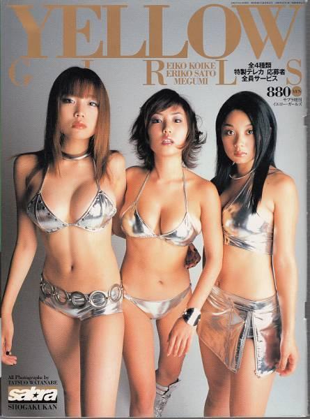 ビキニの水着を着た佐藤江梨子、MEGUMI、小池栄子