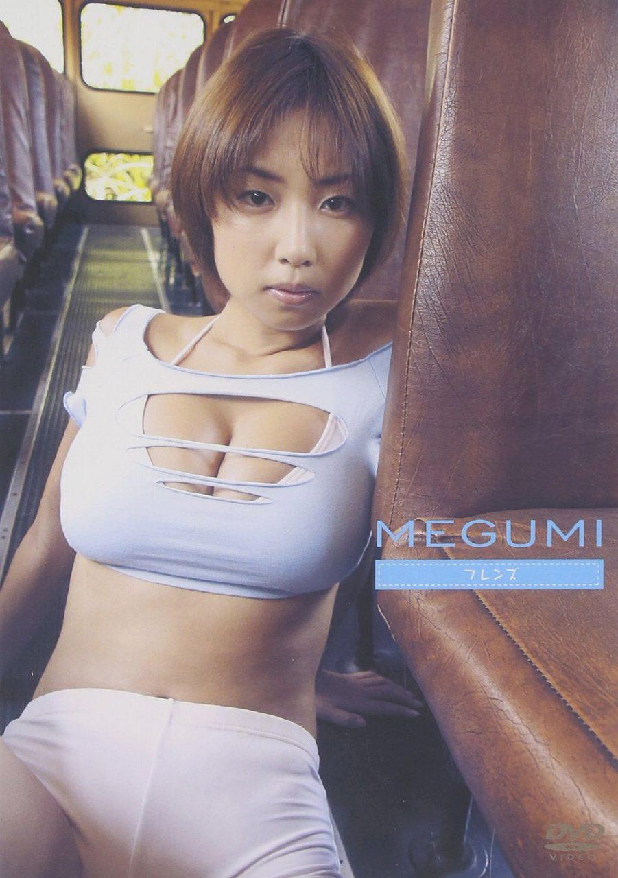 MEGUMIの水着グラビア