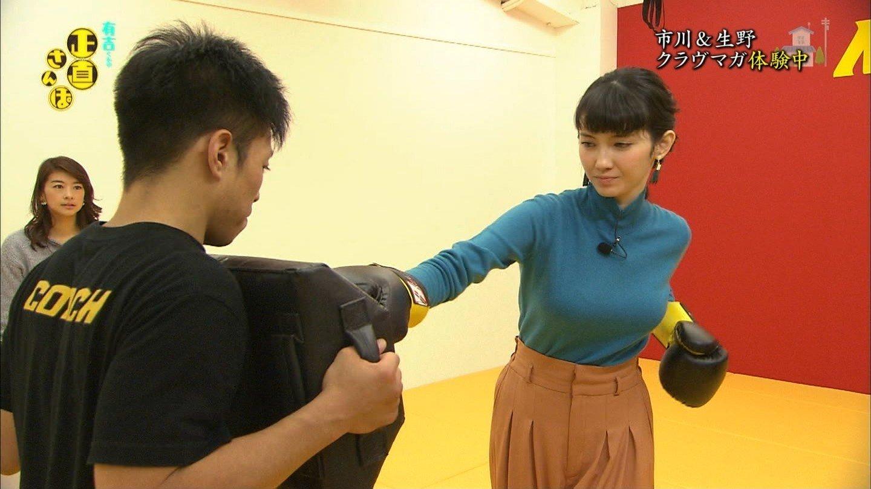 フジテレビ「有吉くんの正直さんぽ」でニットを着た市川紗耶の着衣巨乳