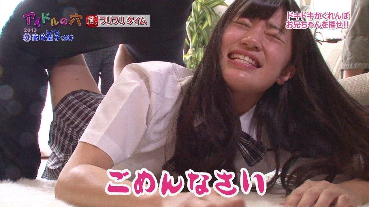 日テレ「アイドルの穴」でエロ企画をやらされる高崎聖子