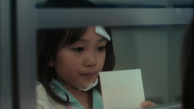 ドラマ「アンフェア」、子役時代の向井地美音