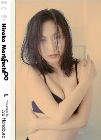 森口博子写真集「COOL」