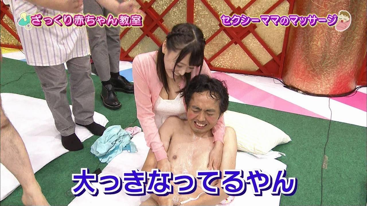 テレビに出演したAV女優の浜崎真緒