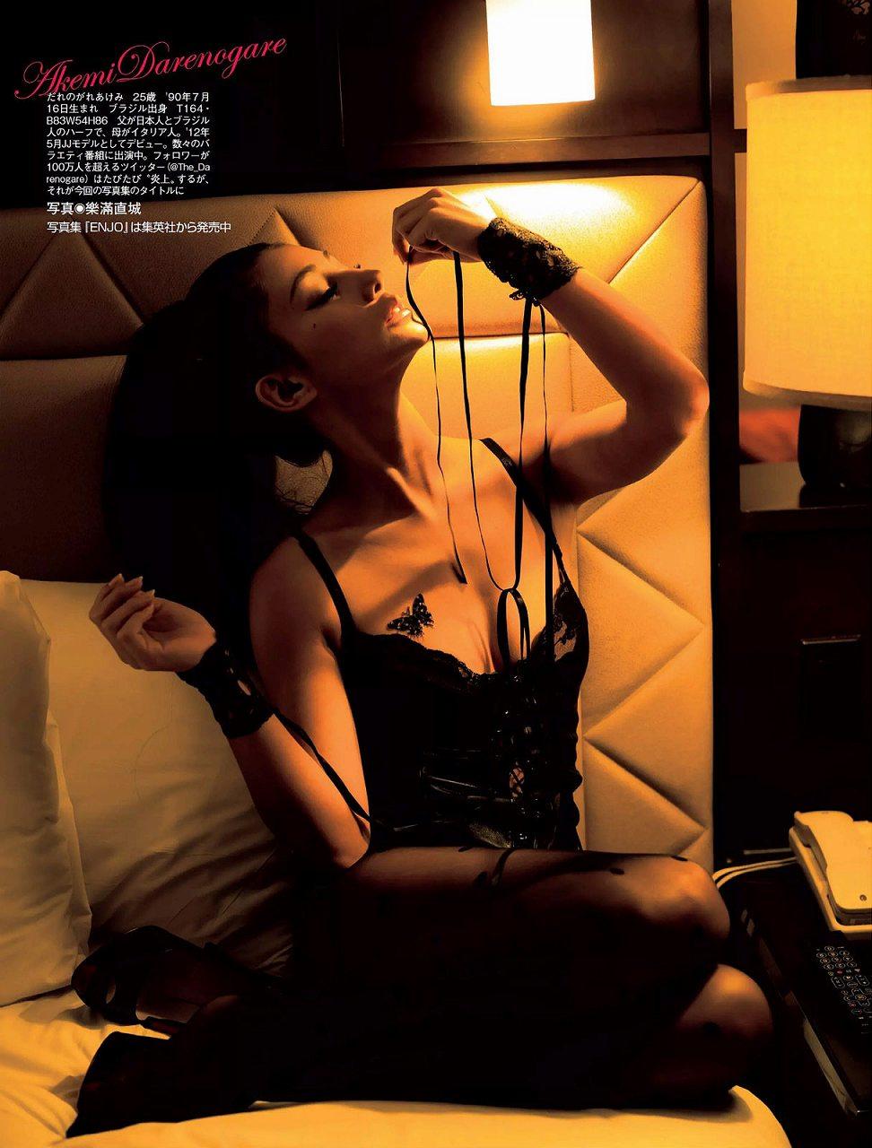 「FLASH (フラッシュ) 2016年 2/16 号」ダレノガレ明美の下着グラビア