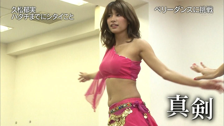 ベリーダンスの衣装を着た久松郁実の着衣巨乳
