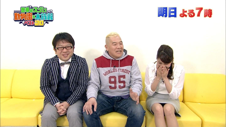 「世界のスゴい動物園&水族館ベスト20」、タイトスカートで座ってパンチラ、ノーパンに見える永島優美アナ