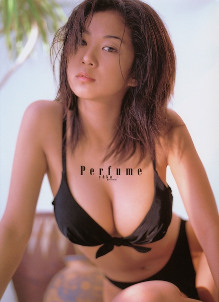 優香写真集「Perfume」