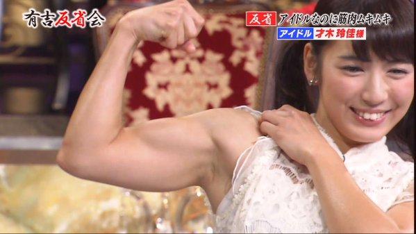 「有吉反省会」にアイドルなのにキン肉ムキムキで出演した才木玲佳