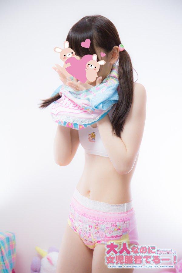 大人なのに女児下着を着てパンツ見せてる合法ロリコスプレ