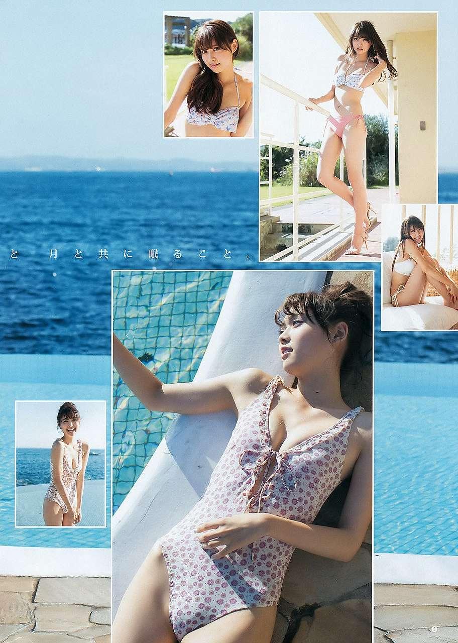 「週刊ヤングジャンプ 2015 No.50」松元絵里花の水着グラビア