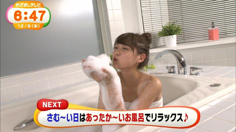 フジテレビ「めざましテレビ」イマドキ、水着で入浴するイマドキガールの松元絵里花