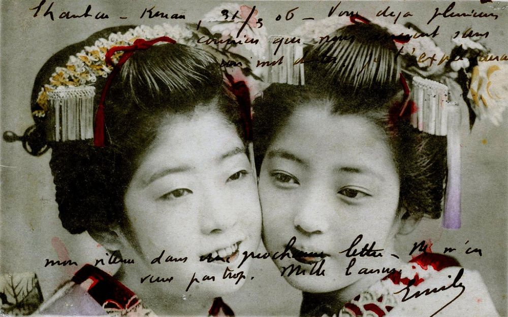 100年前の日本の女