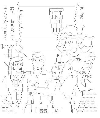AA、山川純一の漫画「教育実習生絶頂す」